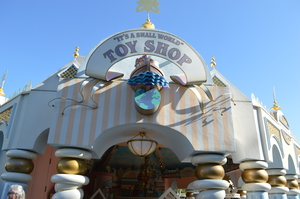 Small World Toy Shop