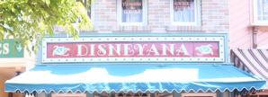 Disneyana