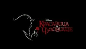 batb_russian